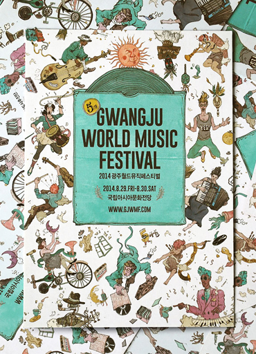 Gwangju World Music Festival 2014