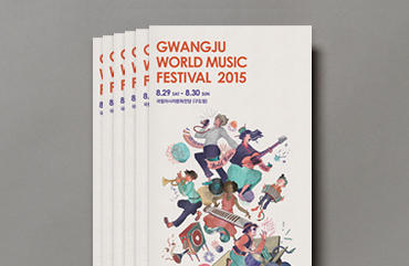6th Gwangju World Music Festival