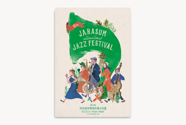 12th Jarasum International Jazz Festival