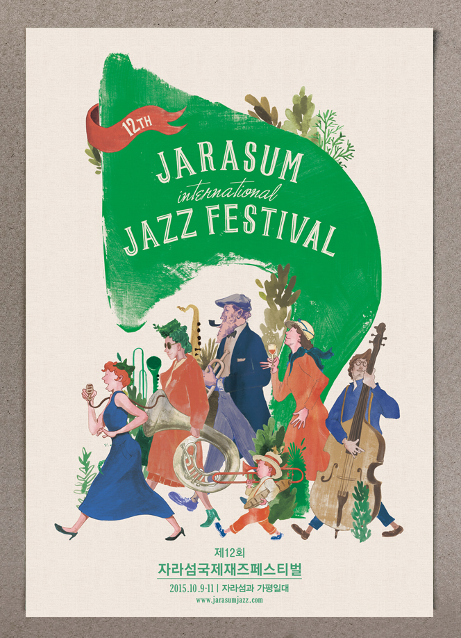 12th Jarasum Jazz Festival