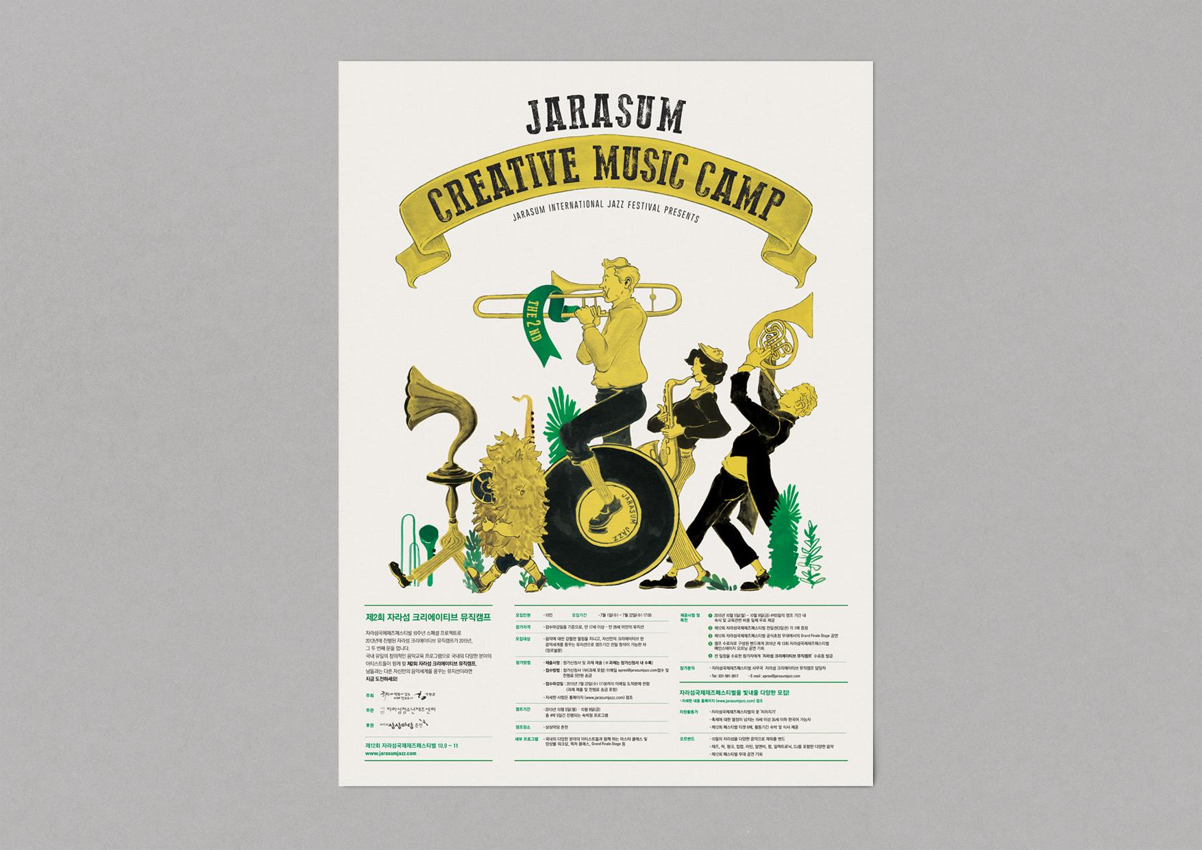 2015musiccamp