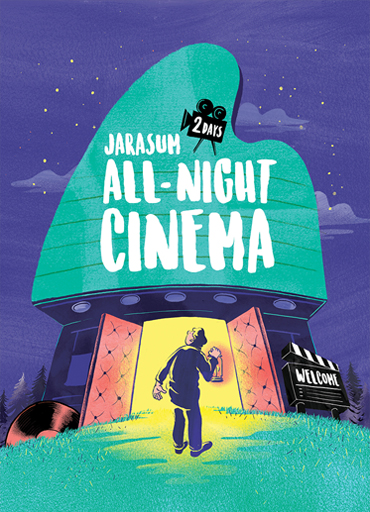 2017 Jarasum All-Night Cinema