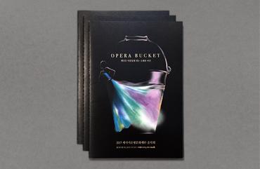 Opera Bucket
