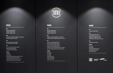 SNU Seoul Eye Clinic Branding